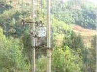 GPRS電力設備防盜