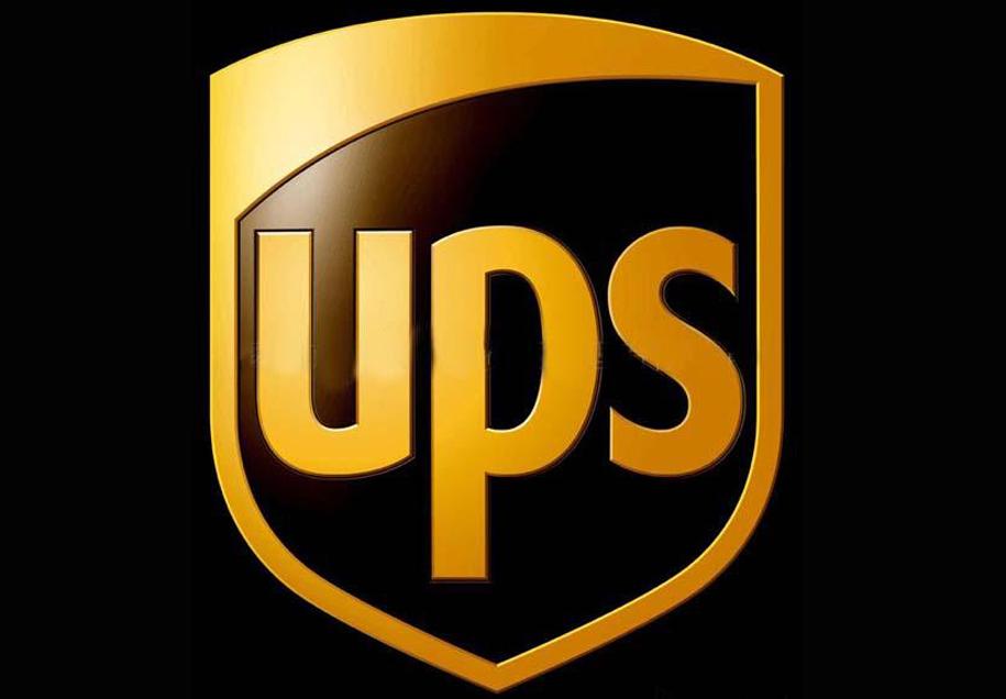 世界最大的包裹快递公司