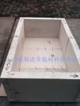 陶瓷纖維組合式實驗室爐膛