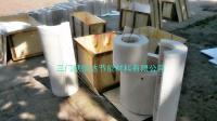 陶瓷纖維半圓加熱器