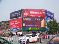 湖滨广场6块大型广告