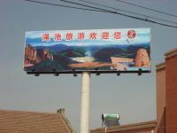 洪阳大型广告立柱