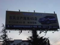 义马大型广告立柱
