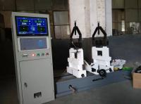 YYQ-1600屏显圈带平衡机
