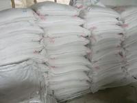 DZ-4低减混凝土膨胀剂