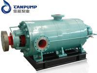 自平衡锅炉次高压泵