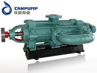 自平衡耐腐蚀多级离心泵